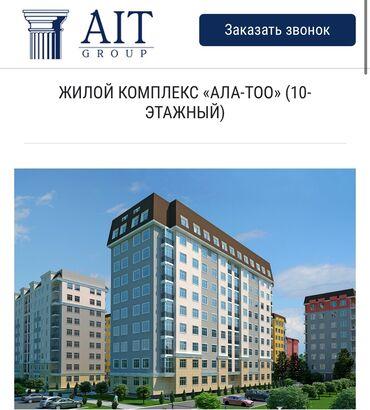 продам продуктовый магазин in Кыргызстан   МАГАЗИНЫ: 1 комната, 52 кв. м
