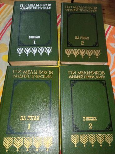 4 knigi-4 manata