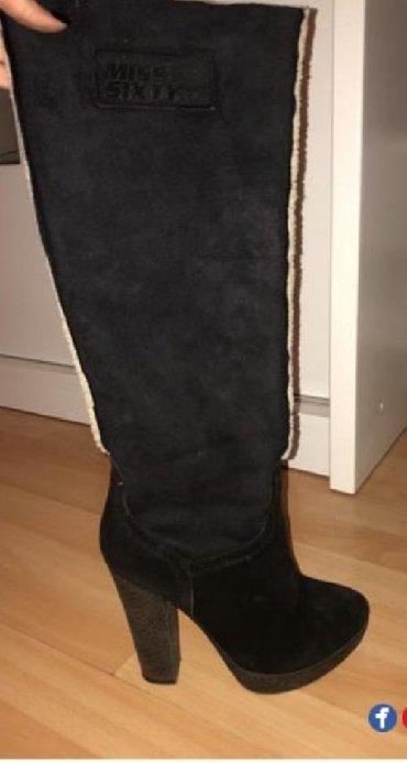 Miss sixty cizme, kozne, atraktivne postavljene krznom, br.38 - Pancevo