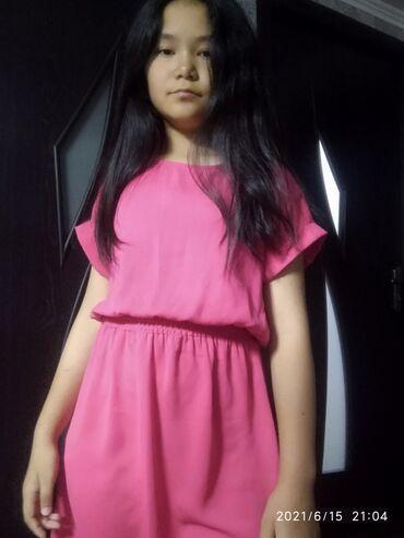 Личные вещи - Пульгон: Продаю летнее платье договорная