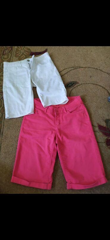 Шорты джинсовые белые и розовые