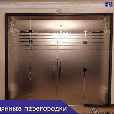 купить 2 комнатную квартиру в оше in Кыргызстан | АВТОЗАПЧАСТИ: Перегородка | Установка, Гарантия, Бесплатная доставка