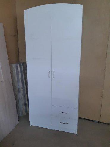 Отдельностоящий | Распашной шкаф, Шифоньер 90 * 210 * 50
