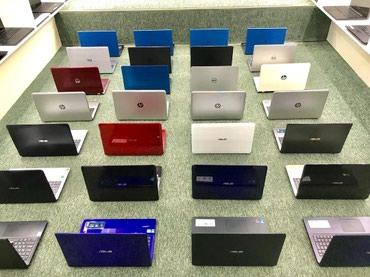 Продаю ноутбук в Ош