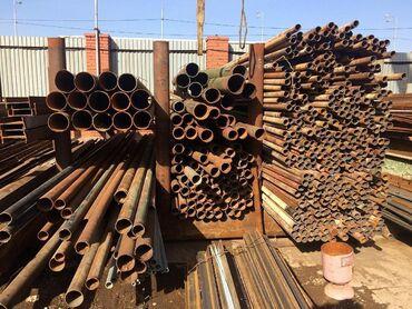 труба квадрат 50х50 цена бишкек в Кыргызстан: Металлопрокат бу.Металл бу.Уголок.Арматура.Швеллер.Пруток квадратТруба