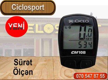 """Bakı şəhərində Velosiped üçün sürət ölçən """"Ciclosport""""  Velosiped üçün Ciclosport"""