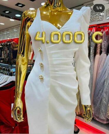 м видео беспроводные наушники в Кыргызстан: Шикарное новое платье  Размер м  Турция