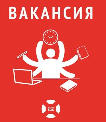 Требуется ДИСПЕТЧЕР - КОНСУЛЬТАНТ в Бишкек