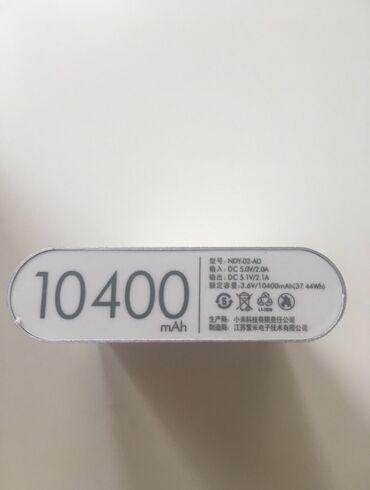 XiaoMi Power Bank.  Ela veziyetde.  Ustunde oz karobkasi verilir