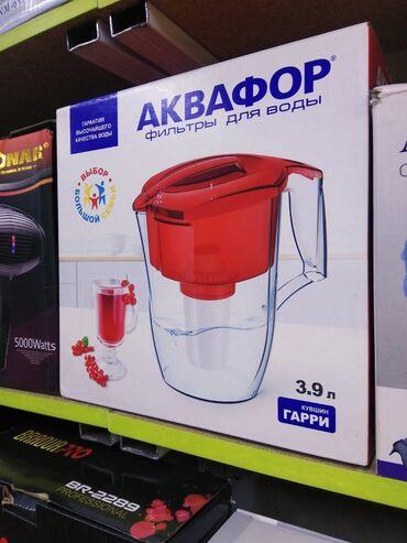 Купить стики для iqos - Кыргызстан: Тефаль, Чайники по низким ценамРоссийский✓Скидками 20%✓Оптовым ценам