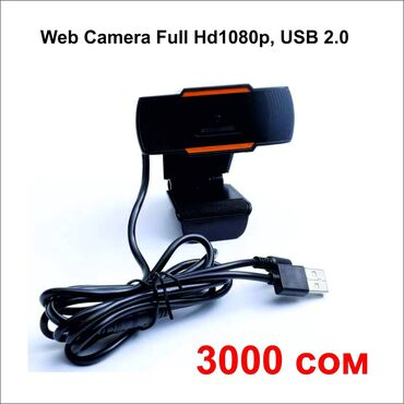 Веб-камеры - Кыргызстан: Web Camera Full Hd1080p, USB 2.0 Вебкамера камера Веб камеры камеры