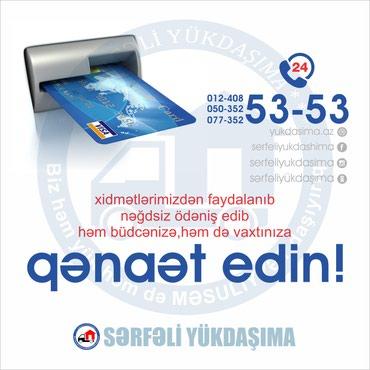 Bakı şəhərində Yük Daşıma Xidməti Xidmətlərinin ödənişini plastik kartlada