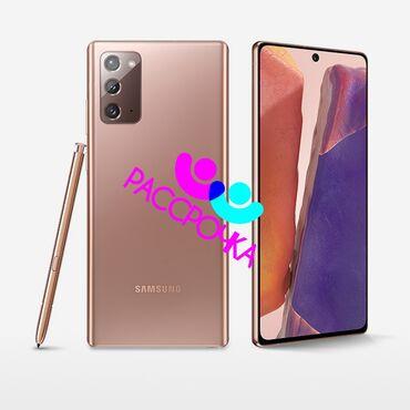 samsung galaxy c7 в Кыргызстан: Новый Samsung Galaxy S20 Plus 128 ГБ Белый
