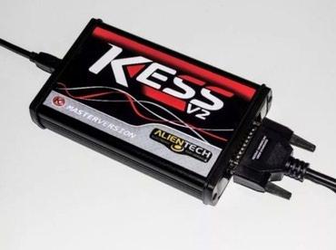 Crveni KESS - Profesionalni alat za cipovanje automobila , gasenje - Belgrade
