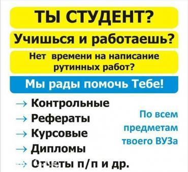 В самые сжатые сроки, по самым в Бишкек