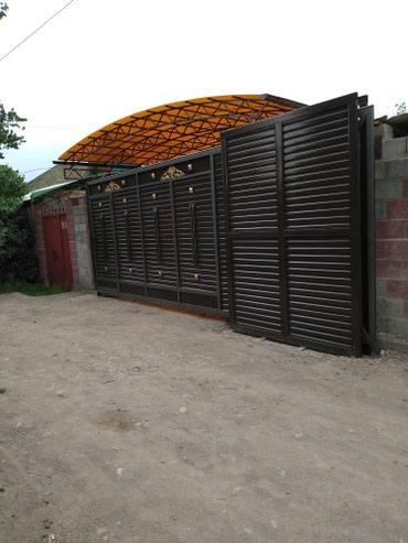 Откатные ворота , качественно и за в Бишкек