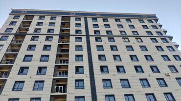 прием макулатуры бишкек адреса в Кыргызстан: 3 комнаты, 84 кв. м
