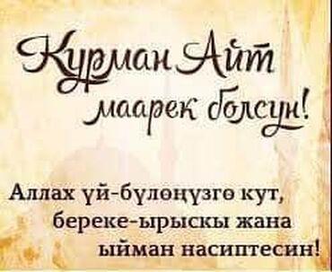 Хлебопечки в Кыргызстан: Хлебопечки
