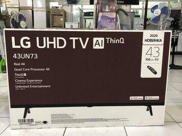 LG 43 UN 7350 (109cm). 2020 model. 1 il rəsmi zəmanət. Yenidir və