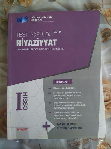 Kitab, jurnal, CD, DVD Gəncəda: Riyaziyyat 2019 Test Toplusu (kurikulum üzrə)