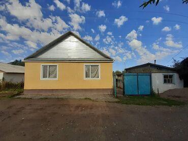 теплые шорты в Кыргызстан: Продам Дом 72 кв. м, 4 комнаты
