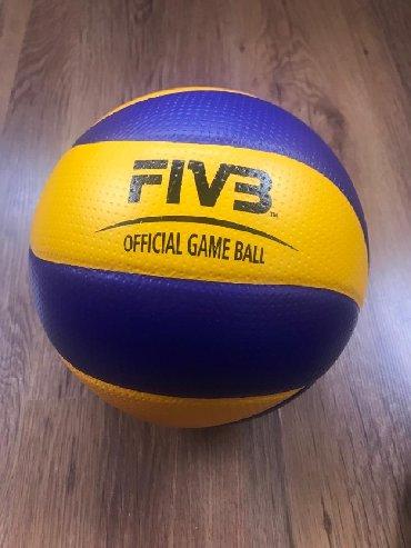 Мячи - Бишкек: Волейбольный мяч Оригинал 100%