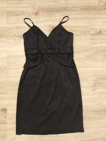 наволочки из атласа в Кыргызстан: Платье атласное, фирмы BCBGMAXAZARIA