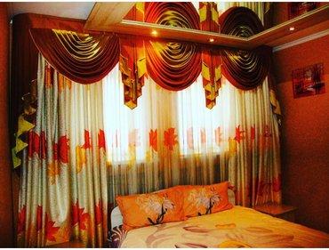 Гостиница. хороший отдых . Красивые в Бишкек