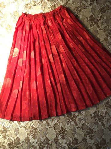 baliq donlar - Azərbaycan: Dress Kokteyl Red And Dog XL