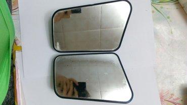 Полотно зеркал на ваз 2109-08 правая. левого нет в Бишкек