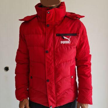 405 объявлений: Куртка зимняя, теплая