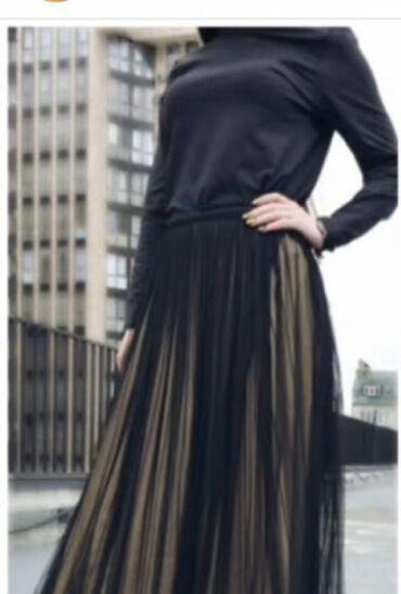 Идеальная юбка новая