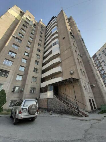 продаю 1 комнатную квартиру в бишкеке в Кыргызстан: 1 комната, 30 кв. м
