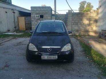 частная скорая помощь бишкек цены в Кыргызстан: Mercedes-Benz A-class 2000