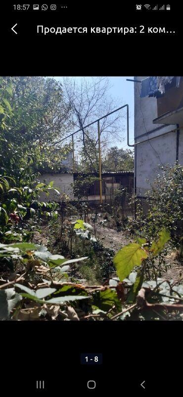 Квартиры - Кара-Суу: Продается квартира: 2 комнаты, 55 кв. м
