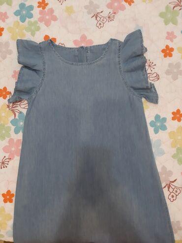 Платье из тонкой джинсы,застёжка сзади,на девочку 8-9 лет,было куплено