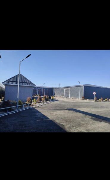 фабрики в Кыргызстан: Продаётся производственная БАЗА, Лермонтова пер Жибек Жолу. Участок