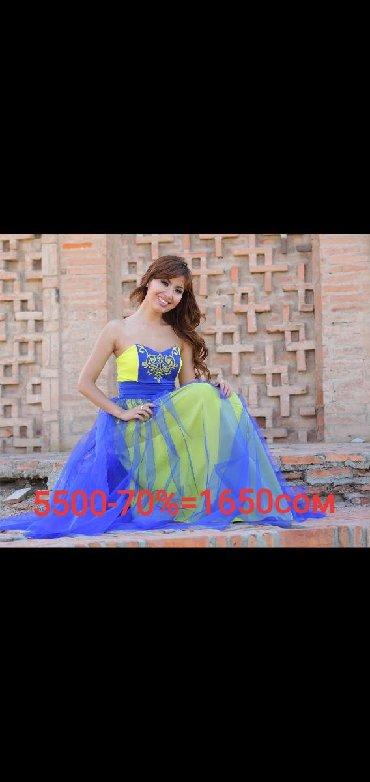 платье в стиле бохо большого размера в Кыргызстан: Вечернее платье в национальном стиле новое размер 42-44