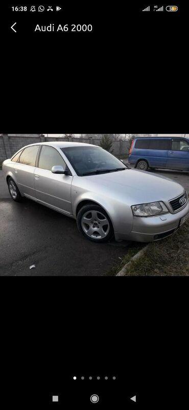 audi 100 2 8 quattro в Кыргызстан: Audi A6 2.4 л. 2001