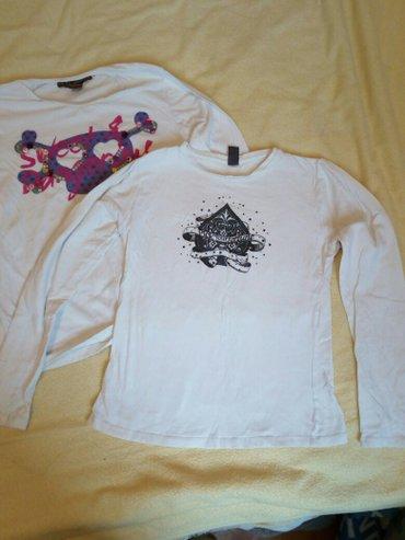 Bluze decije zara - Nis