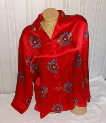 Атласная пижама р. 48-50