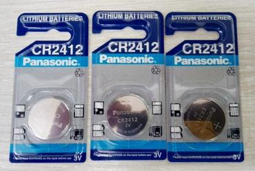 Батареики CR2412 Panasonic, подходят для пультов от авто и часов в Бишкек