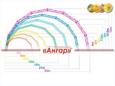 Ангары различных размеров ЗСК «АНГАР» - мы изготовляем ангары, боксы