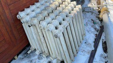 чугунные советские батареи в Кыргызстан: Скупаем чугун батареи, советские радиаторы.Самовывоз. Скупаем по