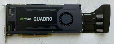 Профессиональная видеокарта для работы с графикой, NVIDIA Quadro К4200