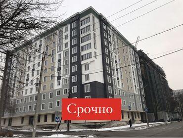 жк фантазия бишкек в Кыргызстан: Продается квартира: 2 комнаты, 67 кв. м