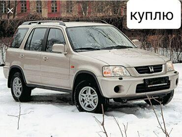 priglashaem v salon krasoty в Кыргызстан: Honda CR-V 2000