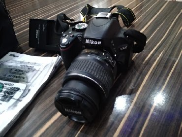 Фото и видеокамеры - Базар-Коргон: Профессиональный фотоаппарат Nikon и фото принтер новая не рабочая