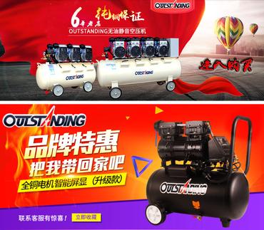 Воздушный компрессор с медной обмоткой OUTSTANDING бренд30 литров в Бишкек