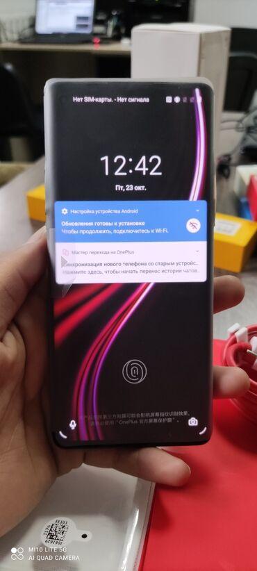 Смартфон OnePlus 8 (12+256). Новые, гарантия 3 месяца на заводской